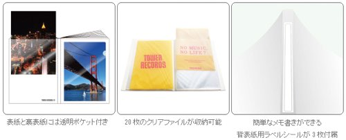 TOWER RECORDS A4クリアファイル収納ホルダー